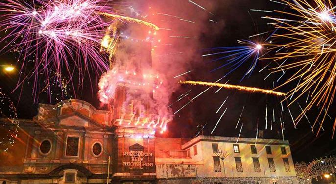 Giorno principale dei festeggiamenti è il 16 luglio 9038bd0e62