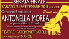 """Teatro dell'Ospedale dei Fatebenefratelli, la serata finale della Rassegna Teatrale """"Proscenio Aggettante"""""""