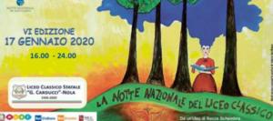 """Domani a Nola Notte Nazionale del Liceo Classico al """"Carducci"""""""