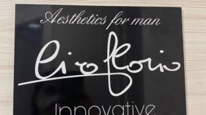 "Aesthetics For Man: New Mission D'impresa Per ""Ciro Florio"""
